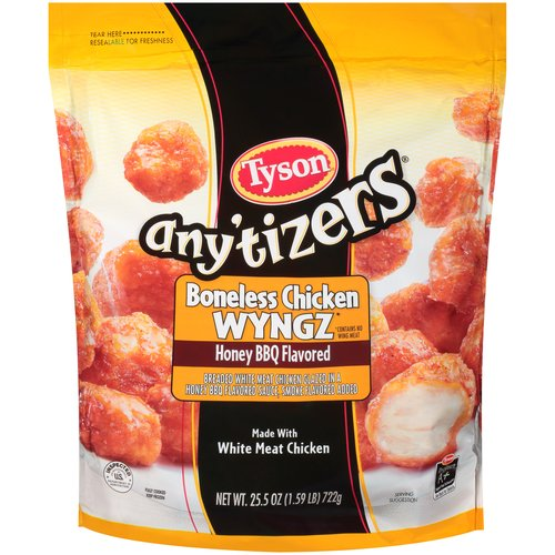 Tyson  Any'tizers Boneless Honey Barbeque Chicken Wings, 25.5 Oz