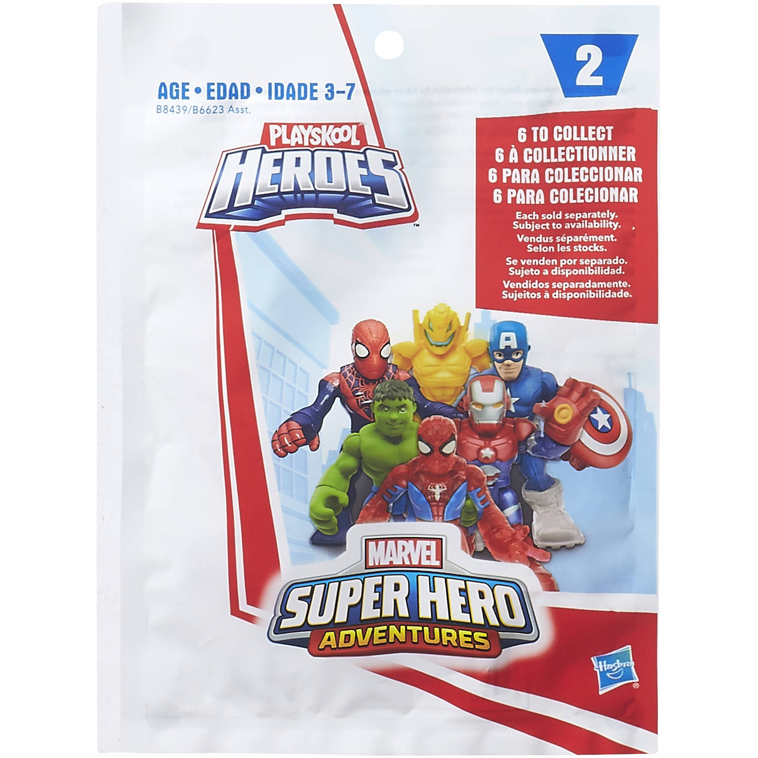 Playskool Heroes Marvel Super Hero Adventures Blind Bag by SUPER HERO ADVENTURE