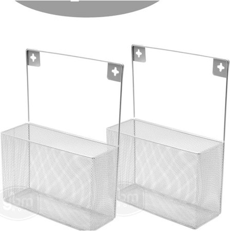 Symple Stuff Wafford Mesh Wall Mount Pantry Caddy Wrap Rack Cabinet
