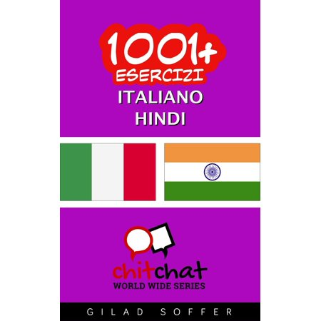 1001+ Esercizi Italiano - Hindi - eBook](Menu Halloween Italiano)