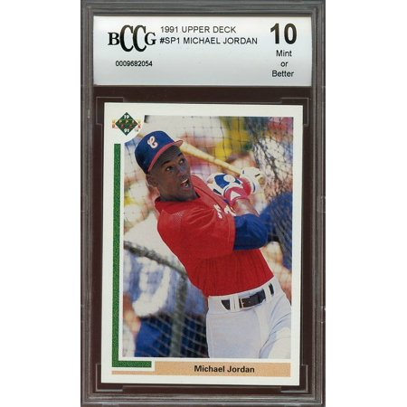1991 upper deck #sp1 MICHAEL JORDAN white sox baseball rookie card BGS BCCG -