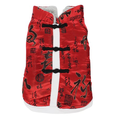 Pet Dog Puppy Chinese Tang Style Single Breasted Clothes Apparel Red Size M - image 1 of 3