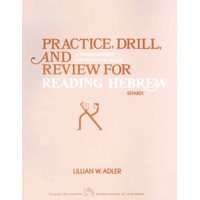 Practice Drill and Review for Reading Hebrew (Paperback)