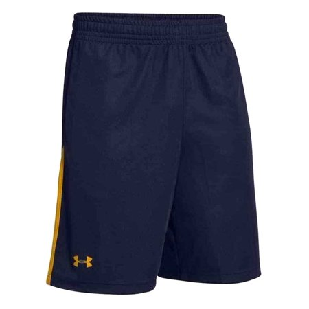 Under Armour Men's Assist Athletic Short Basketball Training Shorts (Athletic Training Shorts)