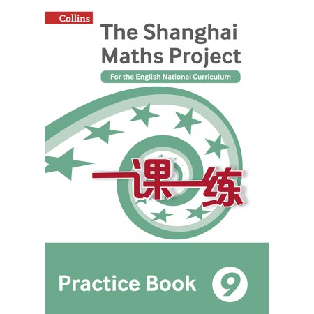 Shanghai Maths – The Shanghai Maths Project Practice Book Year 9 : For the English National Curriculum - Halloween Math Art Projects