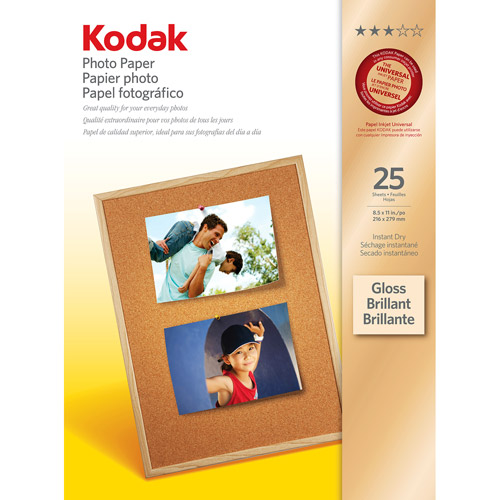 "Kodak 8"" x 11"" Photo Paper, Glossy (25 Sheets)"