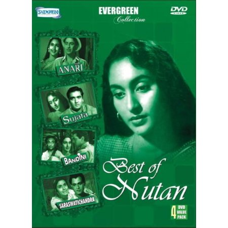 Best of Nutan (Best Scanner In India)