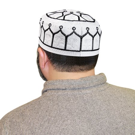 Hijaz Muslim Mens Topi Prayer Black White Kufi Cap Hat with Stitched Crossed Swords Palm Tree Symbol 22.5 inch