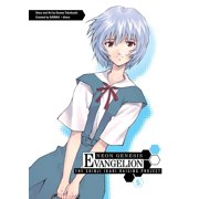Neon Genesis Evangelion: The Shinji Ikari Raising Project Volume 5 - eBook