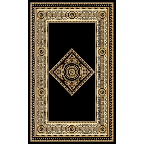 Astoria Grand Edinburgh Black/Beige/Brown Area Rug