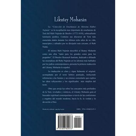 Likutey Moharan (En Espanol) Volumen I : Lecciones 1 a