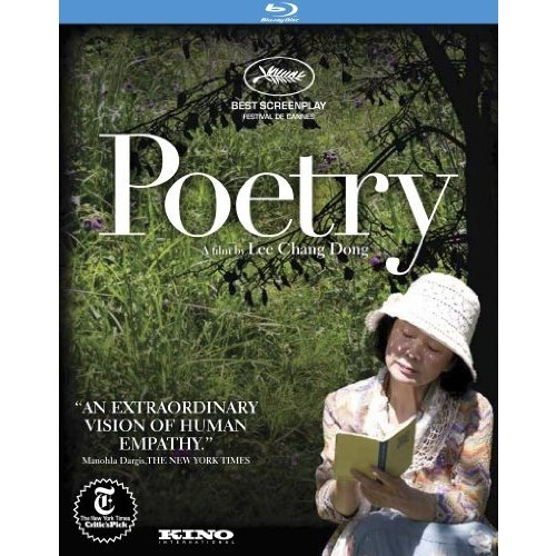 Poetry (Blu-ray) (Widescreen)