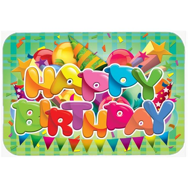 Carolines Treasures APH8872LCB Happy Birthday Glass Cutting Board, Large - image 1 of 1