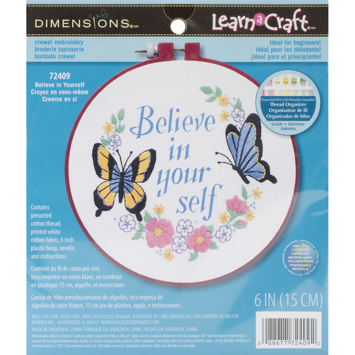 "Dimensions Learn-A-Craft ""Believe In Yourself"" Crewel Embroidery Kit, 6"" Round"
