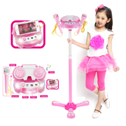 New Kids Karaoke Machine Music Play Toys Set Adjustable Stand With 2 Microphones Gifts