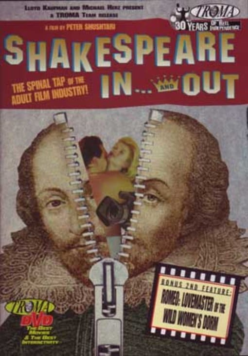 Shakespeare In... and Out by TROMA