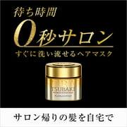 Shiseido Tsubaki Premium Repair Hair Mask 180g