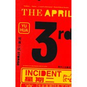 The April 3rd Incident : Stories (Paperback)