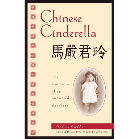 Chinese Cinderella: The True Story of an Unwanted Daughter (Chinese Series Cover)
