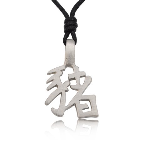 Pig Chinese Text Silver Pewter Charm Necklace Pendant Jewelry With Cotton Cord