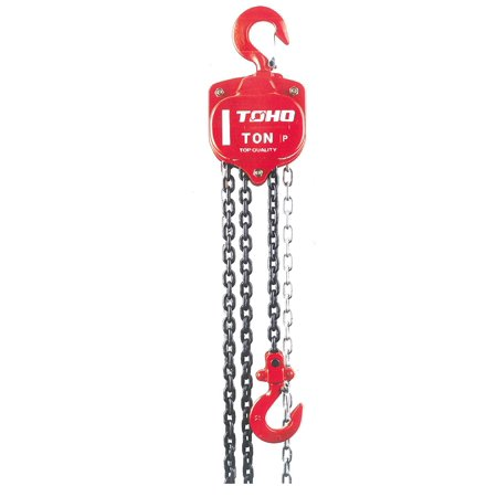 TOHO HSZ-622A OP Chain Block Hoist with Overload Protection (1 Ton, 10 Ft. (1 Ton Chain Block)