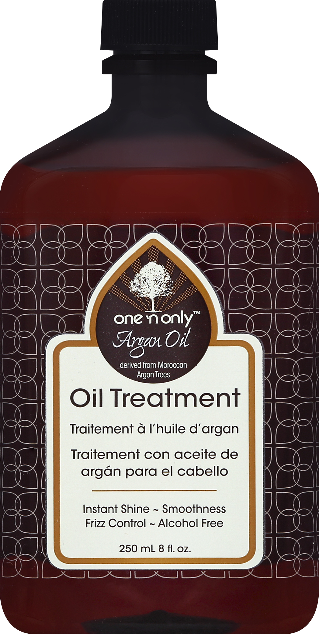 One N Only Argan Oil Treatment 8 Oz Walmart