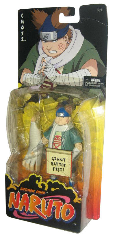 Naruto Choji Giant Battle Fist Mattel Action Figure by Mattel