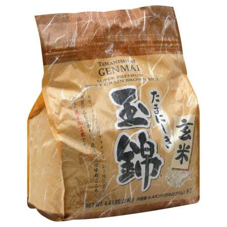 JFC International Tamanishiki Brown Rice, 4.4 lb - Walmart.com