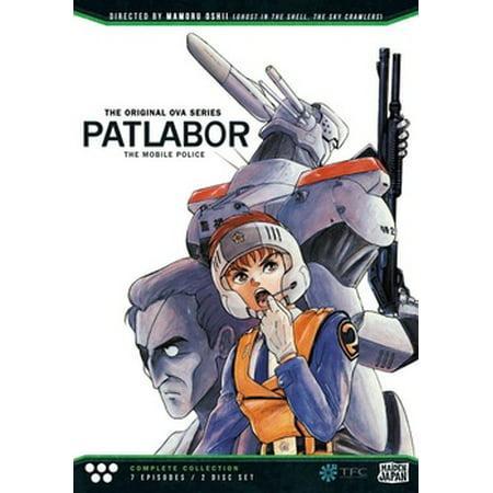 PATLABOR OVA (DVD) (2DISCS/ENG/JAPANESE W/ENG SUB) NLA (Ai No Kusabi Ova 1 Eng Sub)