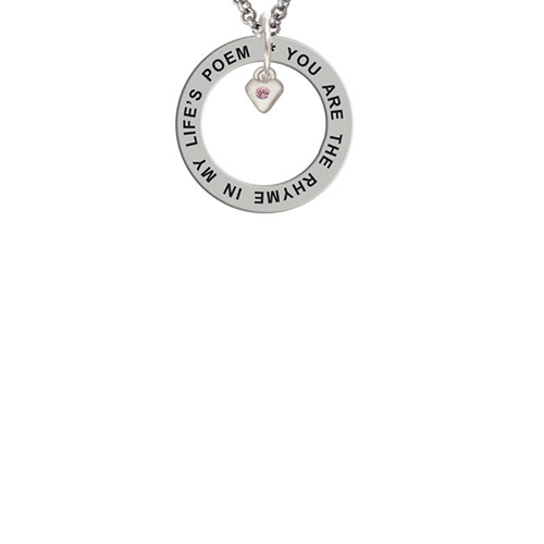Mini Light Pink Birthday Crystal Heart Life's Poem Affirmation Ring Necklace