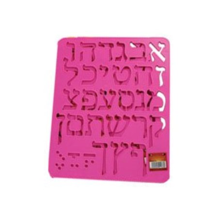 18' Stencil Sheets - Plastic Stencil of Hebrew Aleph Bet and Numbers Assorted Colors Single Sheet 7.85