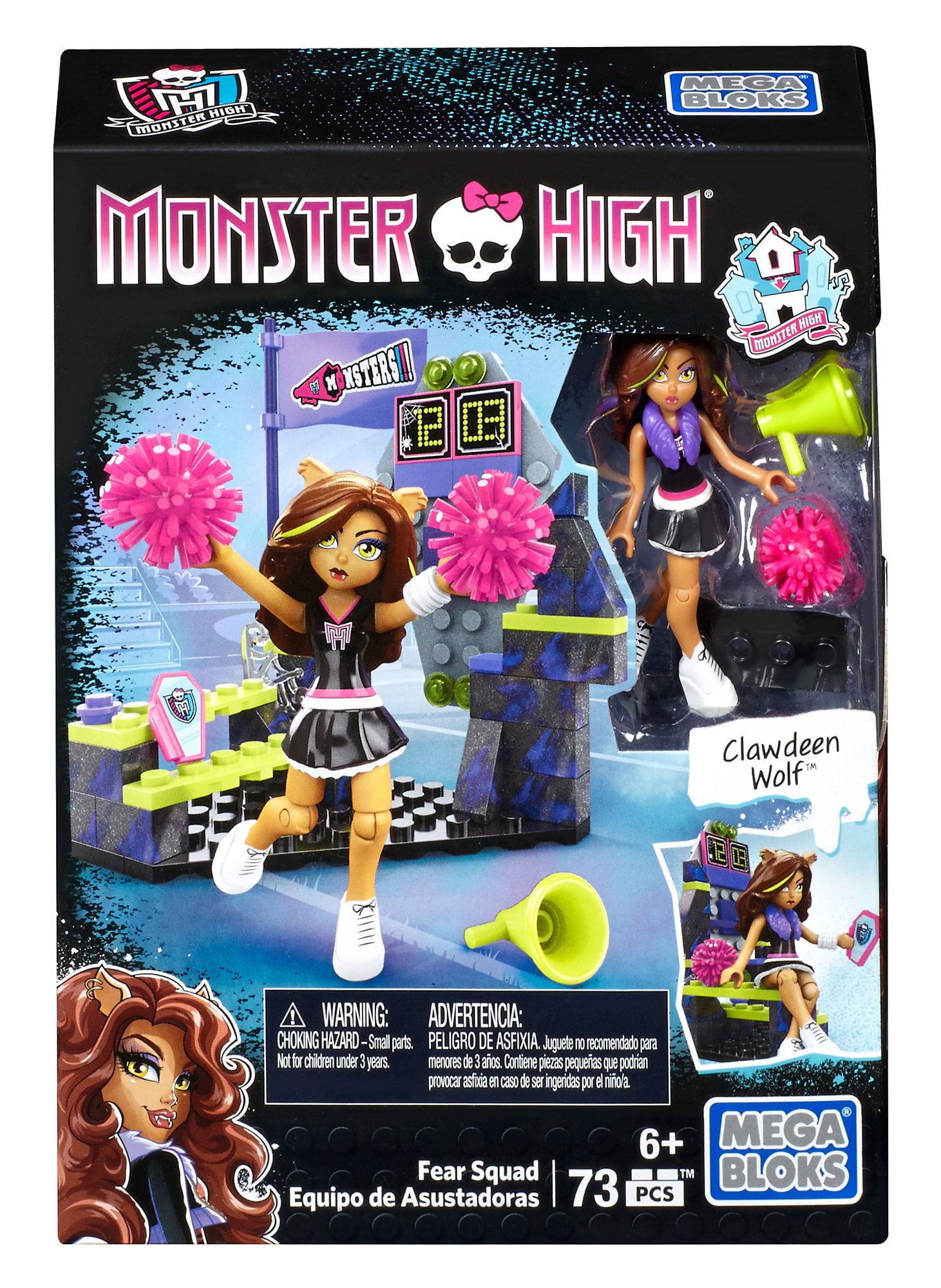 Mega Bloks by Monster High Fear Squad by Mattel