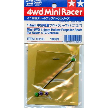 Tamiya 4WD Mini Racer 1.4mm Hollow Propeller Shaft for Super 1/TZ 3-Pack
