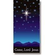 Come, Lord Jesus Holiday Church Banner