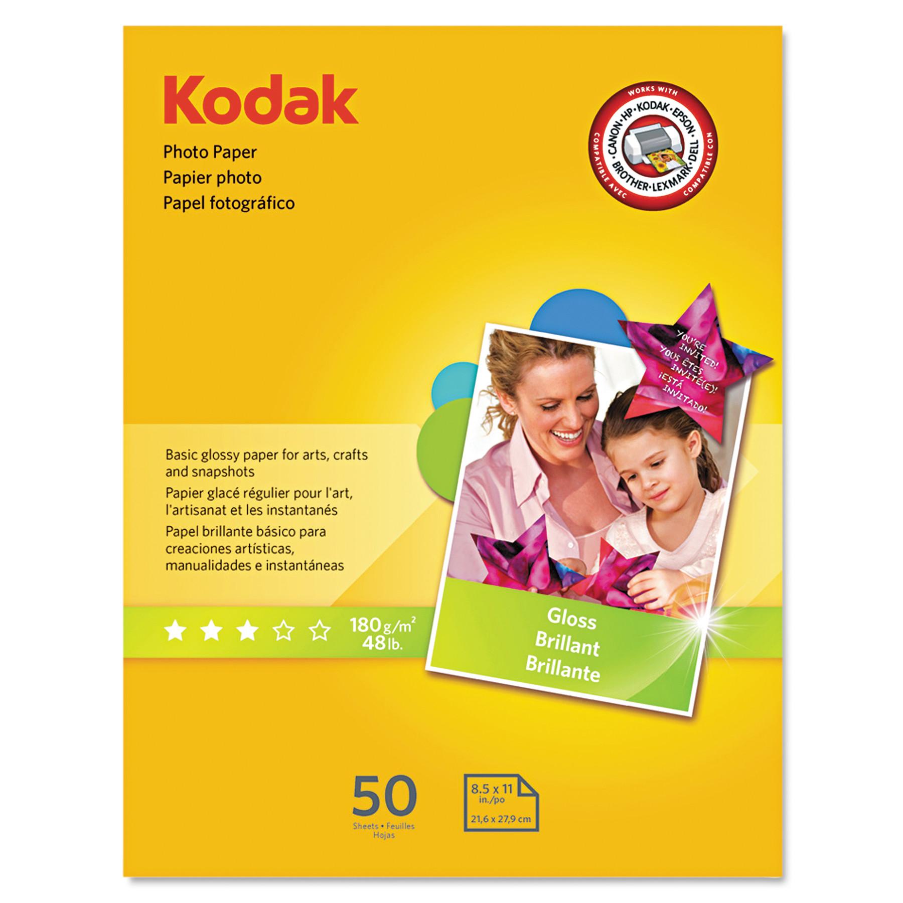 Kodak Photo Paper, 6.5 mil, Glossy, 8-1/2 x 11, 50 Sheets/Pack -KOD1213719