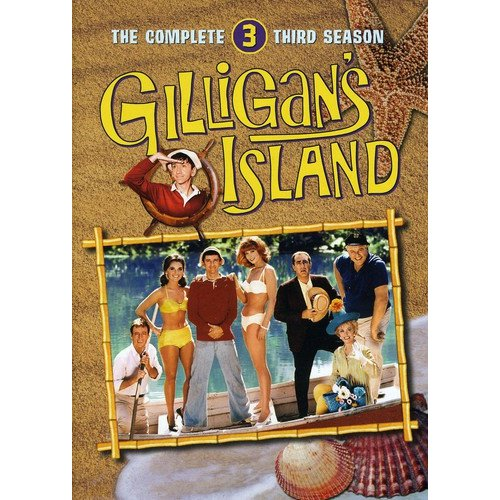 GILLIGANS ISLAND-COMPLETE 3RD SEASON (DVD/5 DISC/FF-4X3/REPKGD)