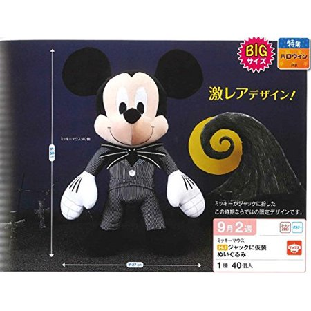 Disney Nightmare Before Christmas Mickey Mouse in a Jack Skellington Suit