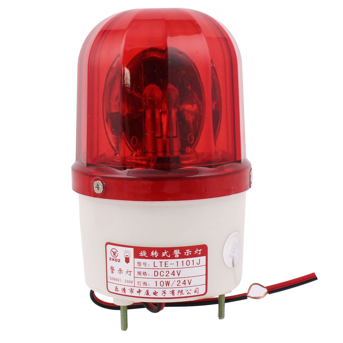 DC 24V 10W Industrial Red Rotary Flash Light Warning Signal Lamp Alarm Buzzer