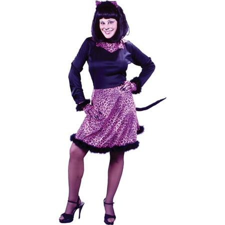 Marabou Kitty Adlt Pk Sml Md