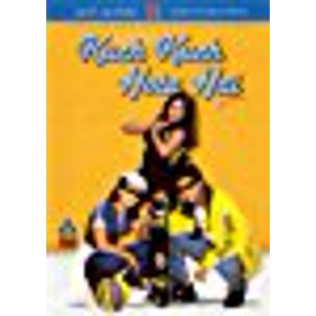 Kuch Kuch Hota Hai (Bollywood Movie / Indian Cinema / Hindi