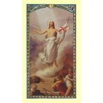 Saint Gregory the Great's Easter Prayer Holy Card, Pack of 25