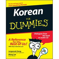 For Dummies: Korean for Dummies (Other)