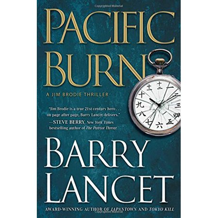 Pacific Burnr (A Jim Brodie Thriller) - image 1 of 1
