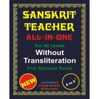 Sanskrit Teacher, All-in-One, Without Transliteration (Paperback)