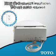 Best Toto Bidet Toilet Seats - TOTO WASHLET C200 Electronic Bidet Seat Cotton White Review