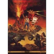 Aqua Teen Hunger Force Colon Movie (Widescreen) by WARNER HOME ENTERTAINMENT