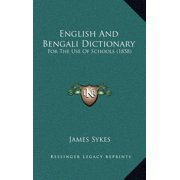 English and Bengali Dictionary : For the Use of Schools (1858)