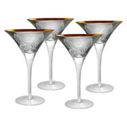 Artland Brocade Martini Glasses - Set of 4