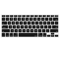 Mosiso Keyboard Cover for Macbook Pro 13 Inch, 15 Inch (with or without Retina Display, 2015 or Older Version) Macbook Air 13 Inch, Black