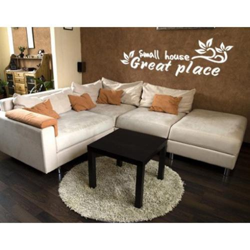 Style and Apply 'Small House' Home Decor Wall Decal